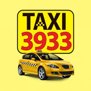 номер такси эконом одесса
