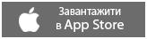 App_Store_164x44_2